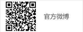 武汉艾德蒙科技股份有限公司(冠捷AOC)联系方式方法——艾德蒙科技新浪微博二维码