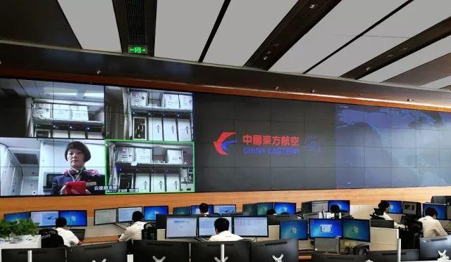 """即使翱翔四海,MicsView始终牵着""""保驾护航""""的绳——东航AOC指挥控制中心项目"""
