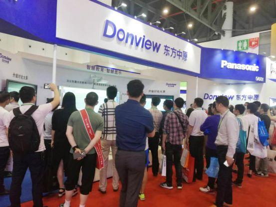 第74届中国教育装备展,东方中原智慧教育方案引关注