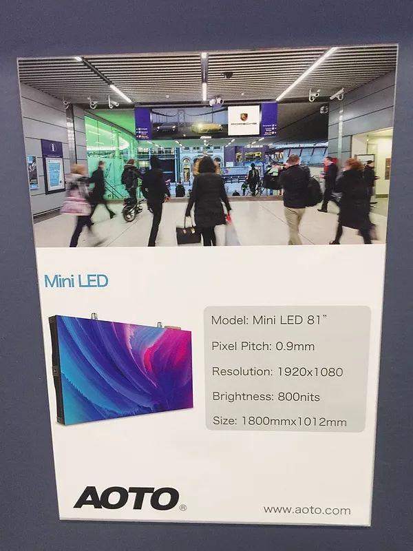 """奥拓电子""""Mini LED商用显示系统""""在美国InfoComm展会正式发布"""