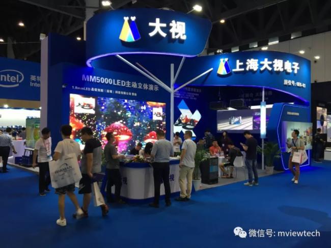 紧抓西部机遇,大视电子开赴首届Infocomm China | 成都