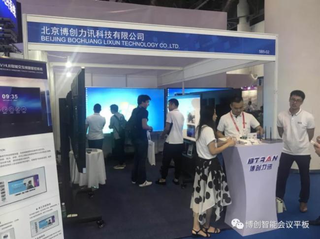 成都infocomm-展会第二天,博创智能会议平板精彩不容错过!