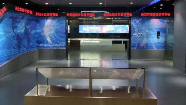 100平米!中航国画联手正元地信打造超大屏企业展厅