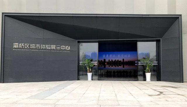 灞桥区城市体验中心 带你看独一无二的灞桥