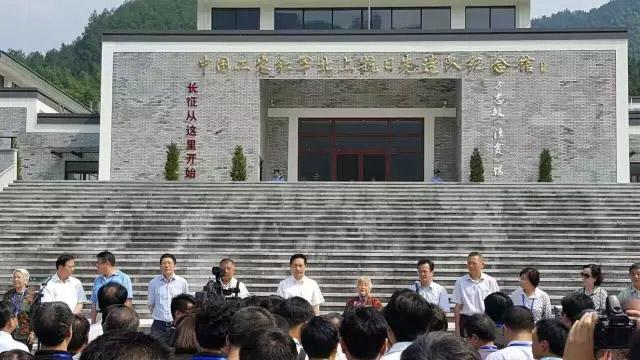 宽创打造中国工农红军北上抗日先遣队纪念馆