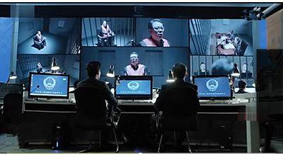 數字化審訊指揮(控制)系統