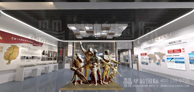 广州长大党建馆设计图片
