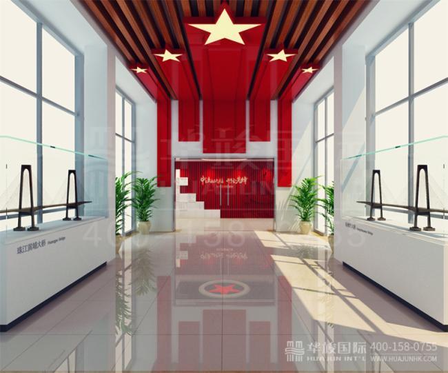 廣州長大黨建館設計圖片