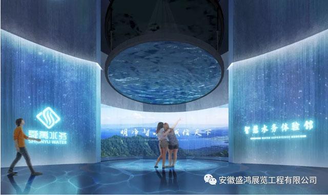 安徽盛鸿倾力打造——舜禹智水体验馆
