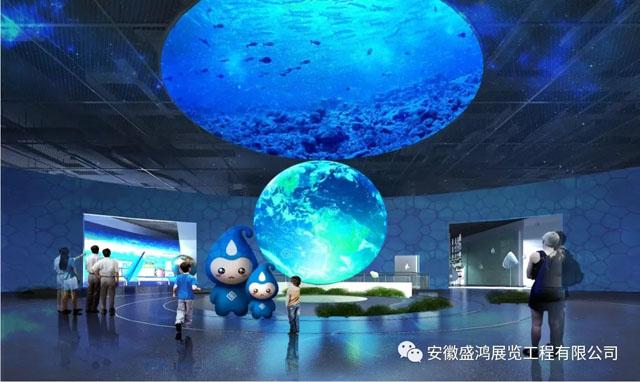 安徽盛鴻傾力打造 ——舜禹智水體驗館圖片