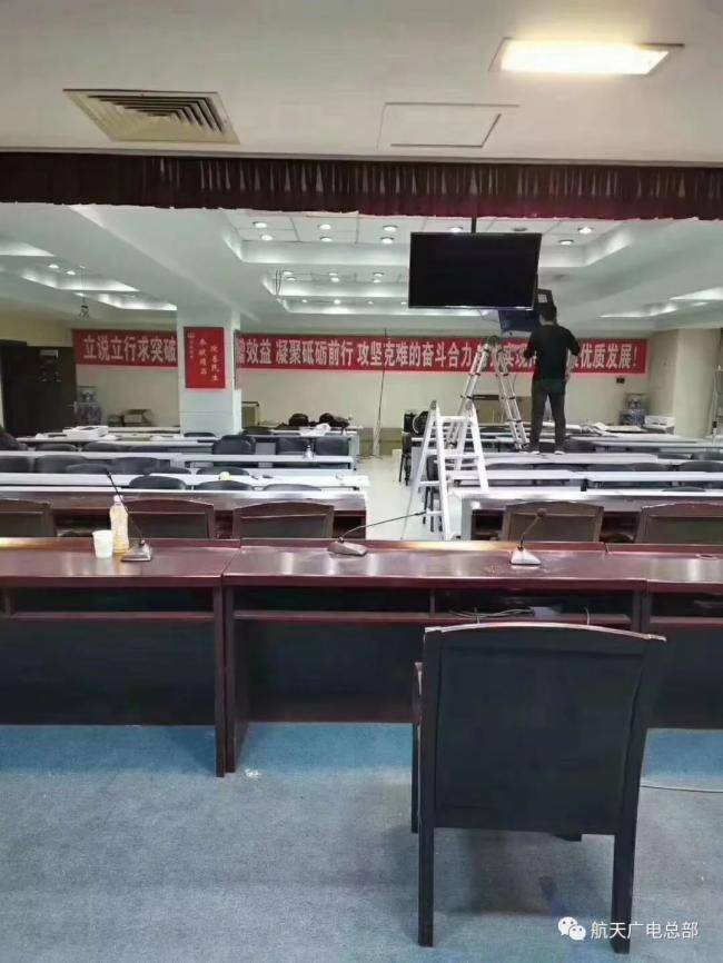 热烈祝贺航天广电会议扩声系统应用于中铁六局会议室!图片
