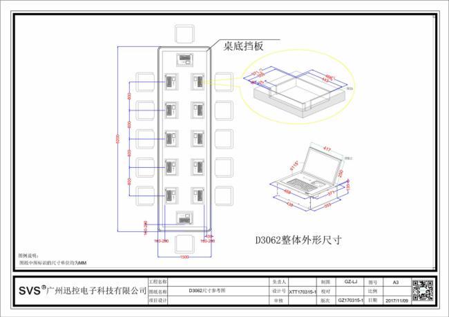 无纸化会议系统|高清混合矩阵|中控系统|专业音响系统