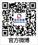 北方华录文化科技(北京)有限公司联系办法——北方华录微博二维码