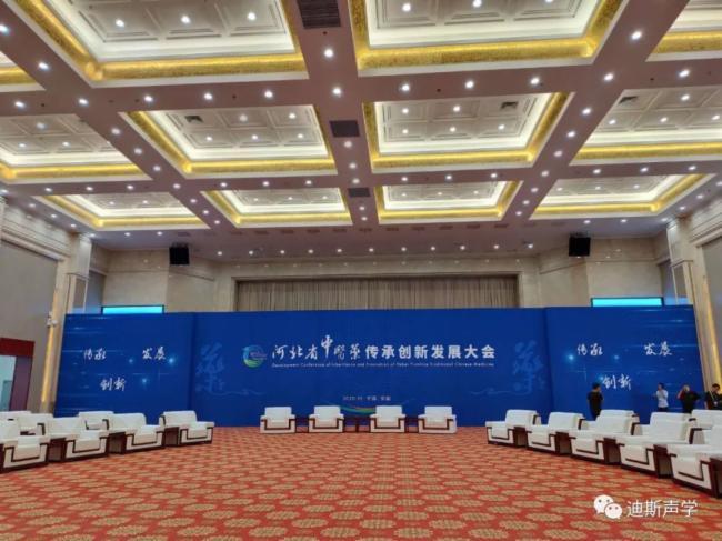 DESFINE迪斯·华北区·安国市融