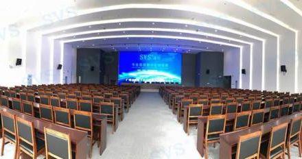 SVS为某食品药品研究院打造大型多功能厅