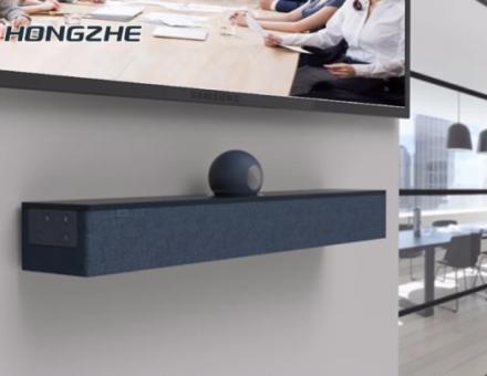 视频会议解决方案推荐 | 鸿哲智能为您提供更高效,便捷视频会议协作方案
