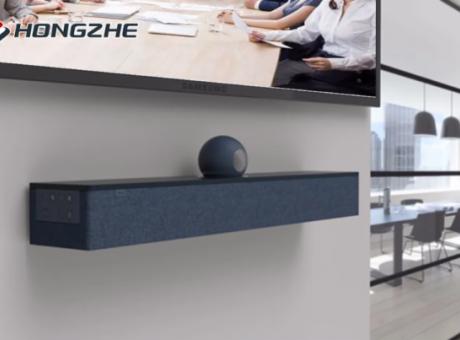 鸿哲智能为您提供更高效、便捷视频会议协作方案