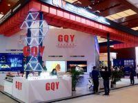 GQY视讯 | Infocomm展顺利落幕
