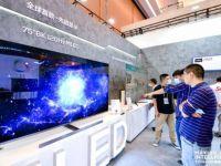 TCL华星携多款体育appbob官网亮相2020世界超高清视频产业发展大会