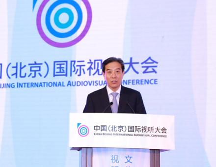 科旭威尔亮相首届中国(北京)国际视听大会