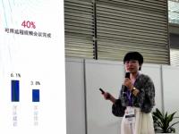 2020年中国新兴视频会议市场规模达162亿