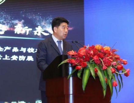 2019年杭州安防产业营收突破1000亿