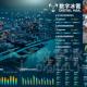 数字冰雹应急管理大屏可视化决策系统图片