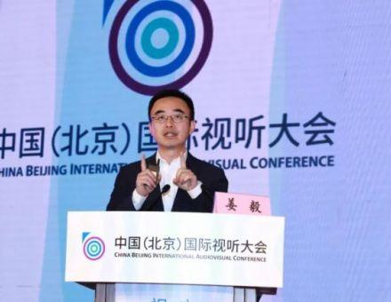 利亚德总裁姜毅:质的飞跃,Micro LED大放异彩
