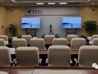 讯维智能会议平板成功应用于中国电信某分公司会议厅项目