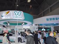 云蝶攜全新四大產品體系亮相第78屆中國教育裝備展