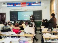 欧帝智慧黑板入驻舞钢市,促进智慧教育信息化