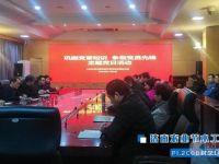 Voury卓华COB封装LED显示屏助力济南农业节水工程会议室
