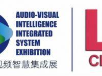 聞信展覽LED CHINA與中國演藝設備技術協會達成戰略合作
