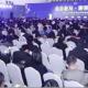 """天立泰科技荣膺""""2020全国教育卓越集成服务商""""图片"""