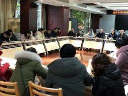 技术赋能教育!希沃助力宜宾四中智慧课堂研讨会圆满成功