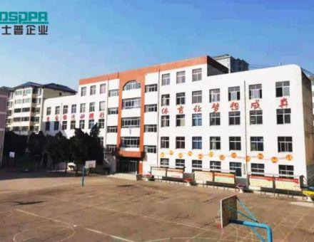 迪士普智能化广播系统应用于甘肃省防震减灾示范性学校