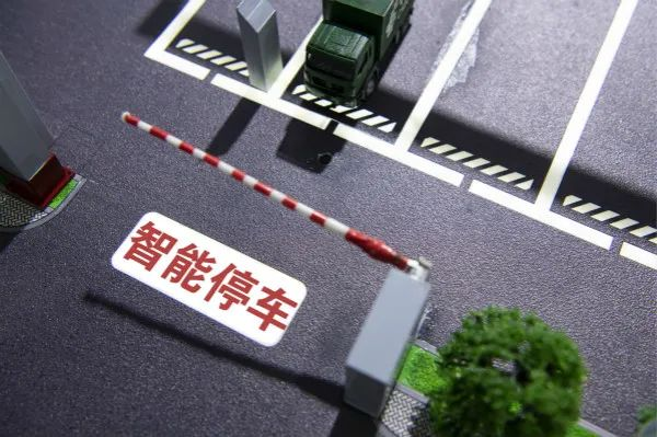 智慧城市基于物联网的停车解决方案图片