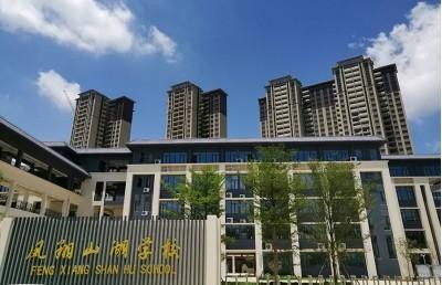 清远市凤翔山湖学校广播系统案例
