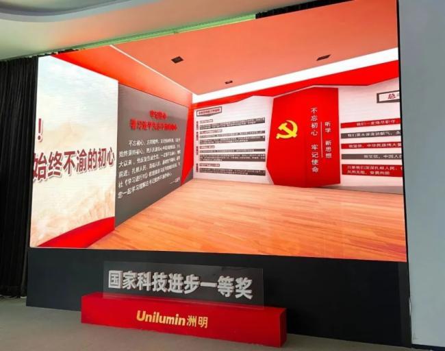 深圳市委统战部、市工商联领导一行莅临洲明科技考察调研图片