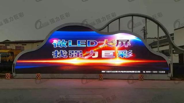商业营销新玩法,您需要一面LED大屏