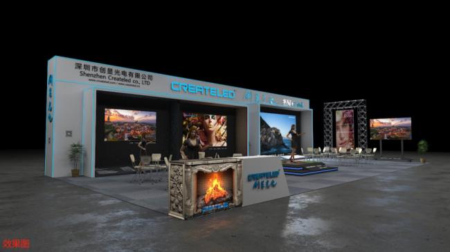 ISLE 2020展览会展位效果图