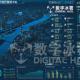 数字冰雹智慧环保大屏可视化决策系统图片