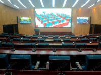 华音电子全数字会议系统亮相安徽烟草中心