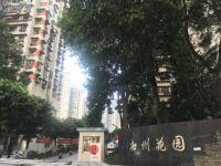共建安全社区!西派旗下JCREW品牌IP物联网广播系统应用于重庆渝北区加州花园