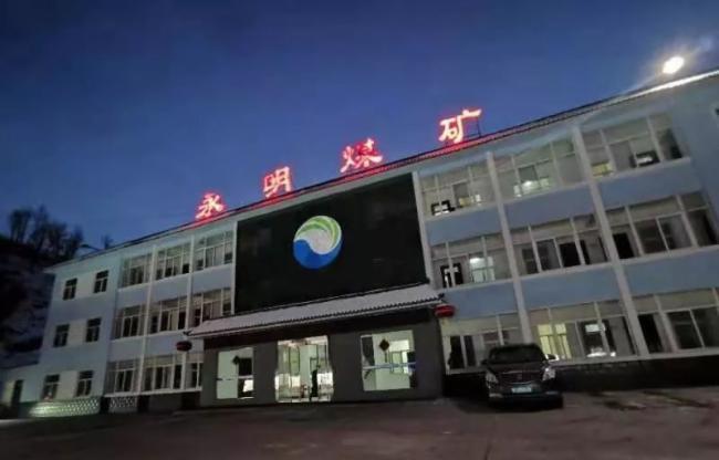 陕西永明煤矿成功应用IP网络广播系统