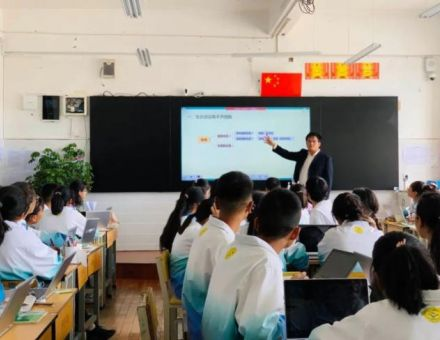 覆蓋46個班級,超2700師生!希沃攜手云南迪慶州打造智慧課堂
