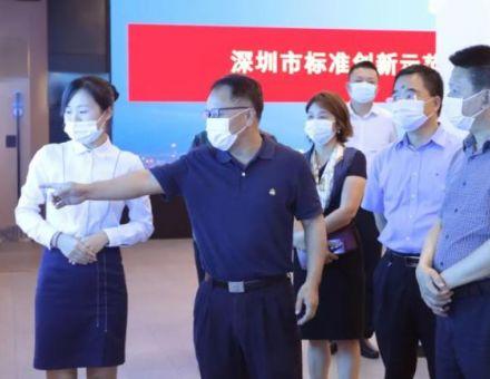 深圳标准创新示范基地揭牌!深圳市市场监管局领导一行莅临洲明科技走访调研