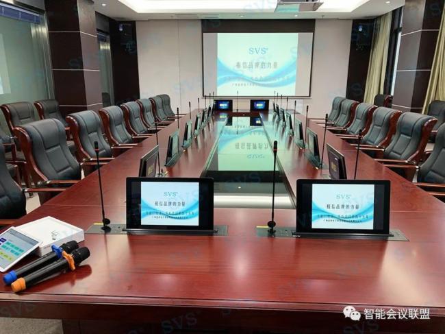 迅控SVS打造无纸化会议室(双屏升降器+无纸化系统)