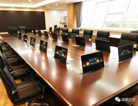 迅控SVS为四川省某医学研究院打造智能会议室