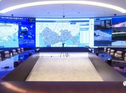 最强大脑 淳中科技助力广东省某智慧城市IOC建设